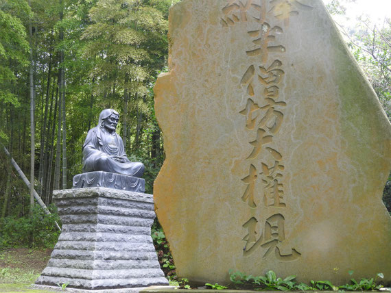 半僧坊大権現の像