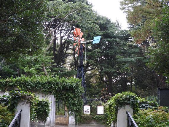領事館跡地の風車