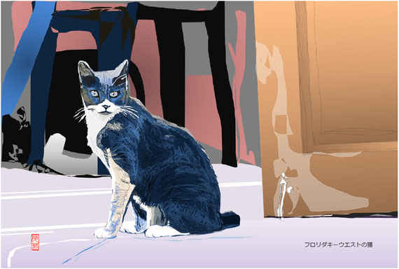 フロリダキーウエストの猫 2020/06/22制作