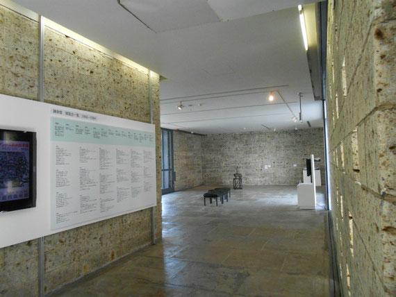 展示棟内部ホール