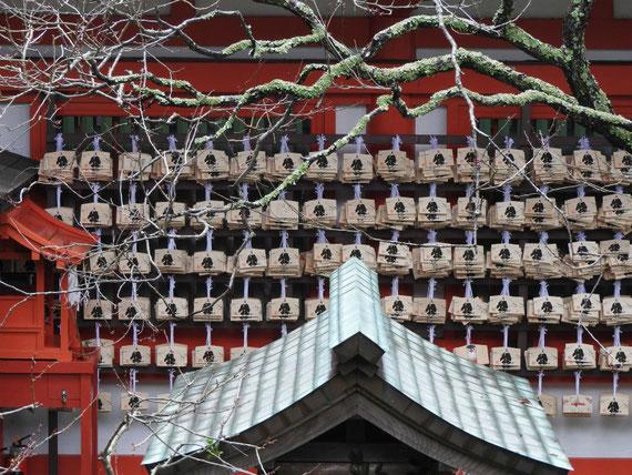 荏柄天神社御本殿の絵馬 1月