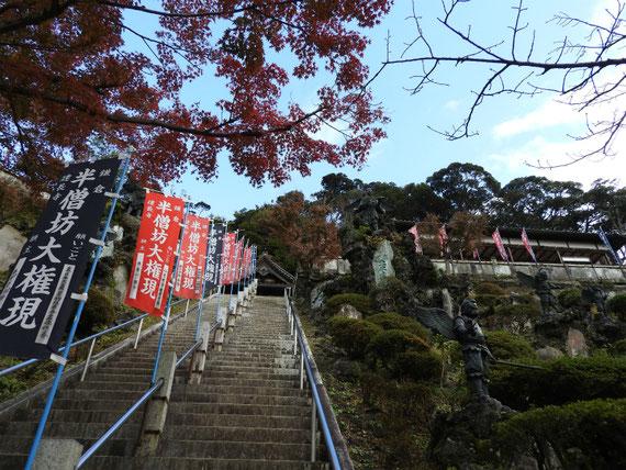 半僧坊本堂への最後の急階段