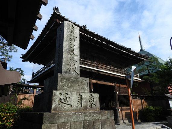 本覚寺楼門