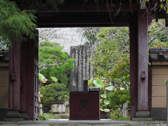 鎌倉光則寺の山門から石碑を観る
