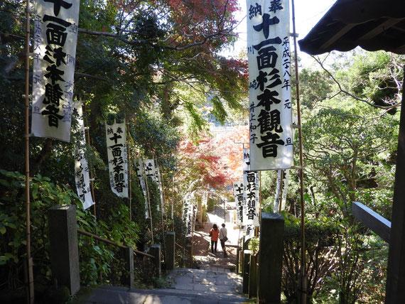仁王門への参道