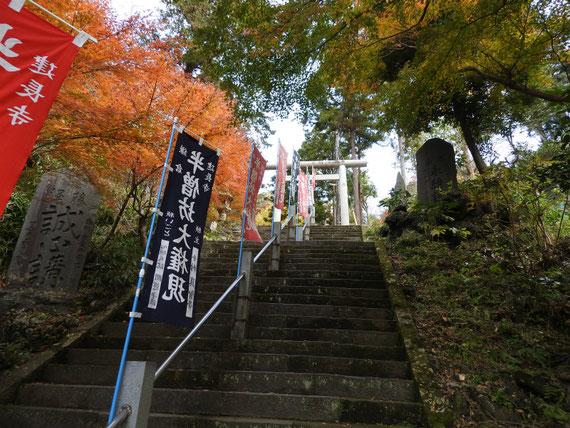 半僧坊への急階段