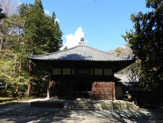 浄智寺 本堂(曇下殿)