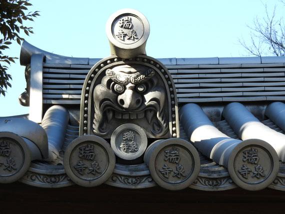 瑞泉寺鬼瓦