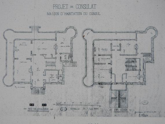 領事館平面図