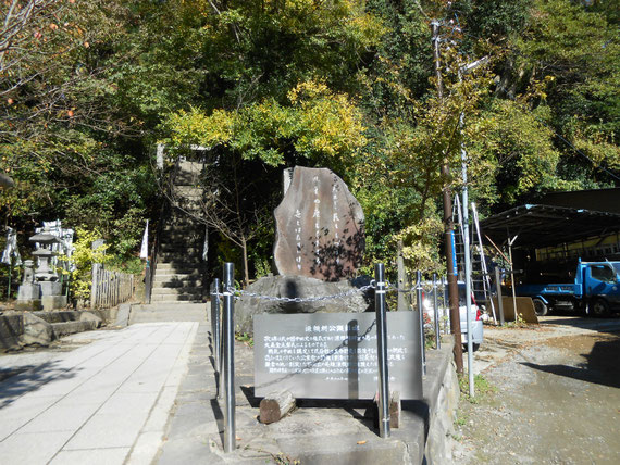 荏柄天神社へ向かい途中にある源頼朝の墓