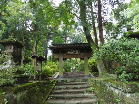 浄智寺 山門