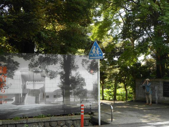 鎌倉近代美術館正門