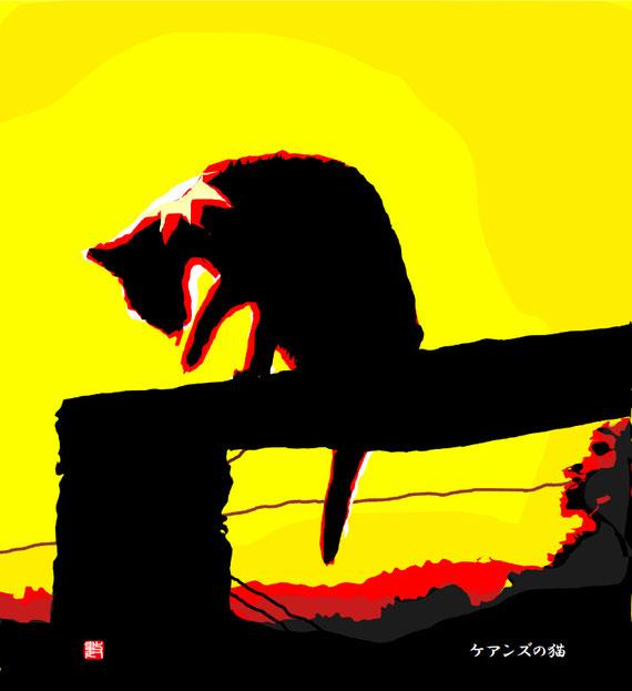 オートシェイプ画 ケアンズの猫