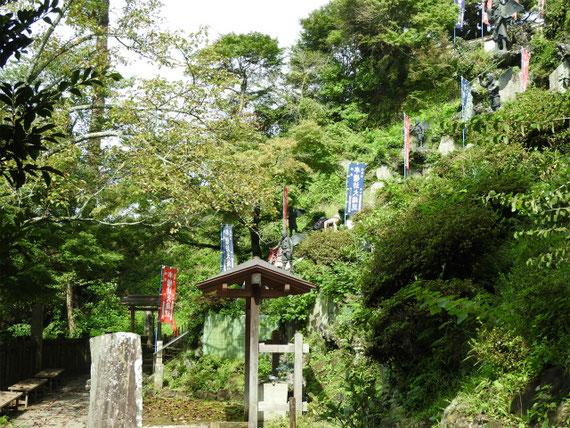 半僧坊 水舎から上りの階段