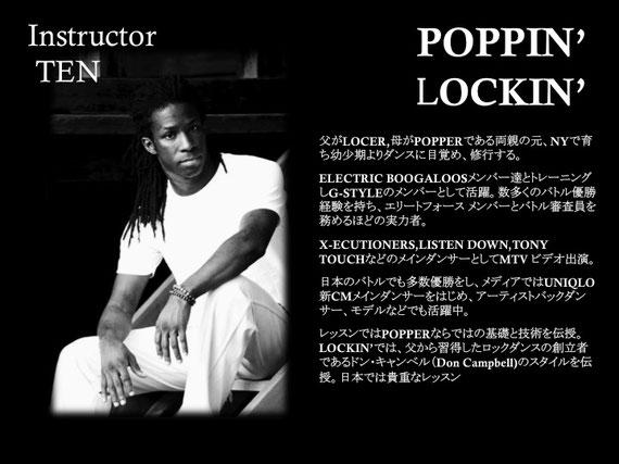 神奈川県平塚市のヒップホップダンススタジオ|神奈川県のストリートダンススクールならストリートダンス専門 STUDIO BLACKN スタジオブラックン POPPIN' LOCKIN' インストラクターTEN|