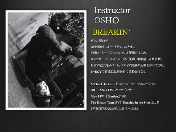 神奈川県平塚市のヒップホップダンススタジオ 神奈川県のダンススクールならストリートダンス専門 STUDIO BLACKN スタジオブラックン インストラクターSHO-HEI  (EAST-B/Circle Control)BREAK 