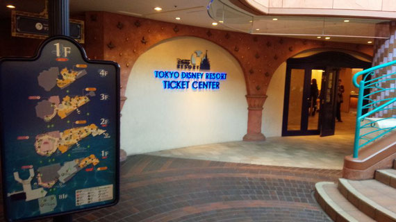 ticketcenter