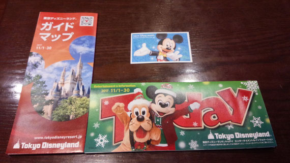 disneypassport