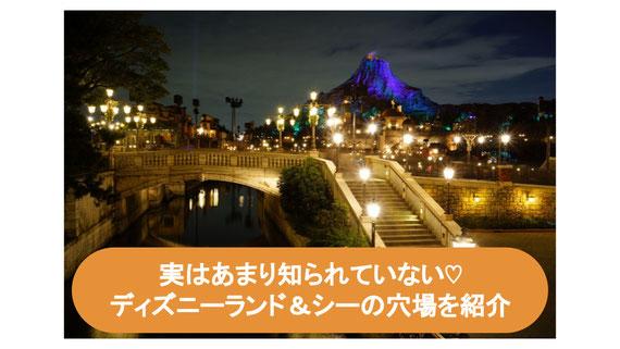 Disneyland3