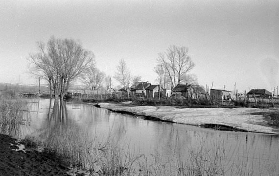 Деревня Алакаево