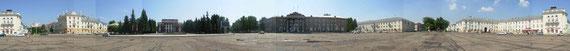 Площадь Ленина