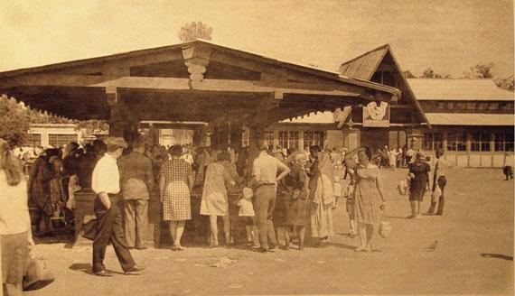 Базар в Салавате в 1970 году