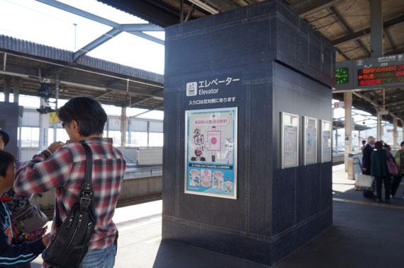 エレベーターももちろんジーンズ模様です。皆さんも是非児島駅に遊びに来てください。