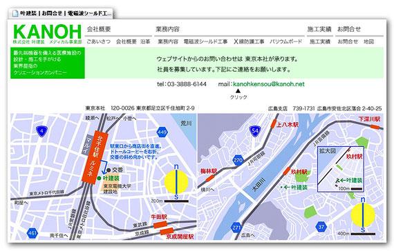 地図 K社ウェブサイト