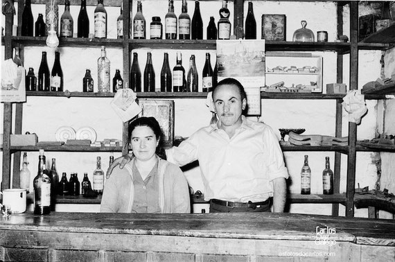 1958-TRas-chicas-Carlos-Diaz-Gallego-asfotosdocarlos.com