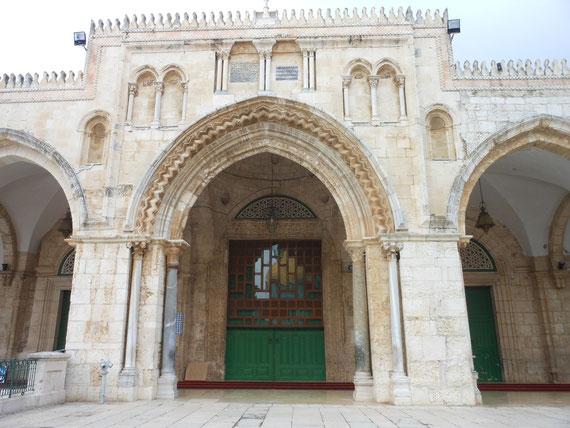 дальняя мечеть на Храмовой горе