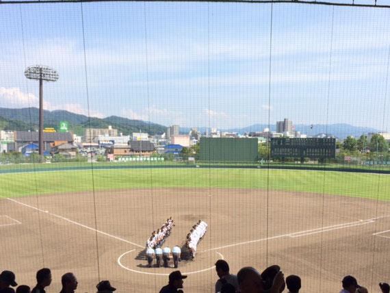 高校野球 滋賀県大会 さわやかな挨拶