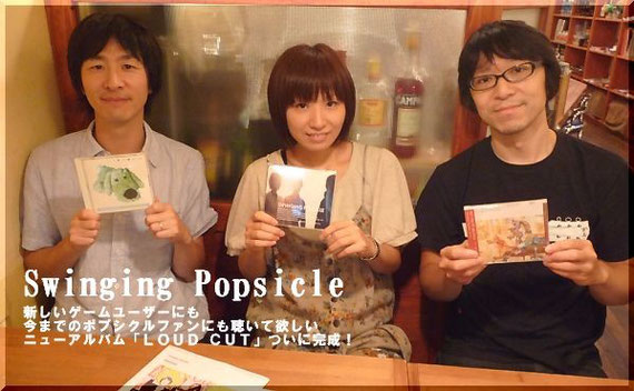 Swinging Popsicle Special Interview