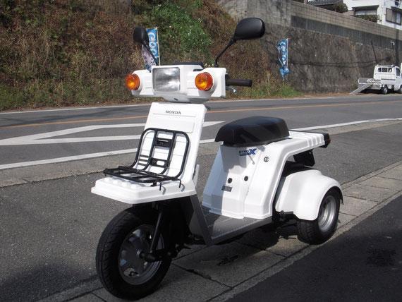 ホンダ ジャイロX-2 4サイクル 中古車
