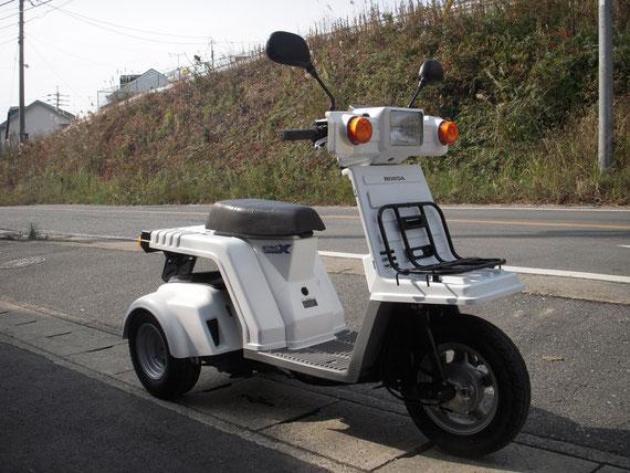 ホンダ ジャイロX2型 4サイクル 中古車