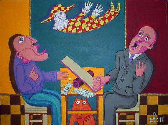 Игра в подкидного дурака. Худ. Сергей Евдокимов. (из коллекции музея)