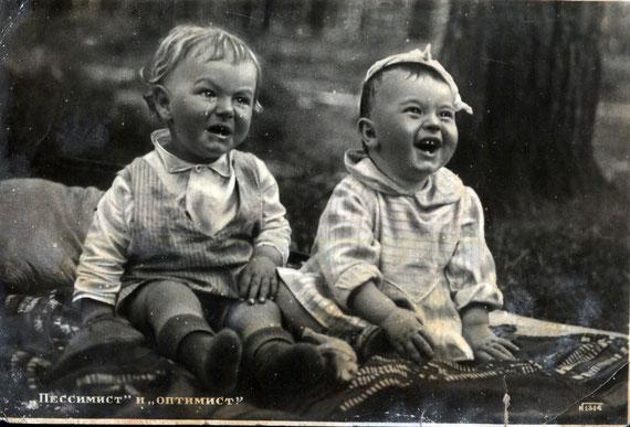 Оптимист и пессимист.  Фотокомбинат. 1954 г. Ленинград