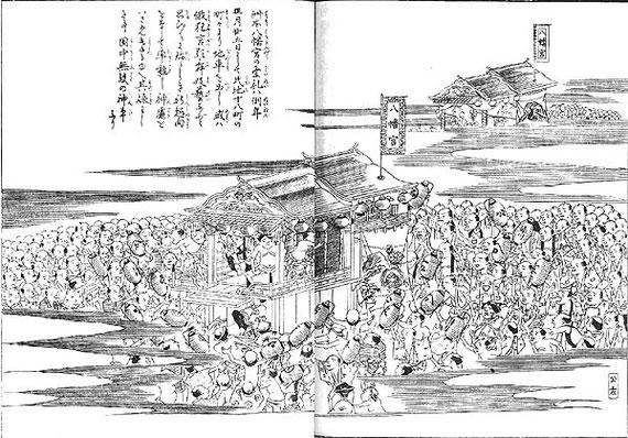 淡路名所絵図(洲本山車)