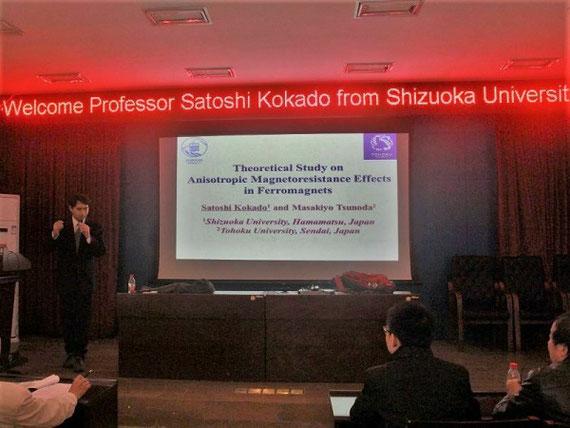 2017年1月撮影。中国・桂林の桂林電子科技大学でのセミナー講演。
