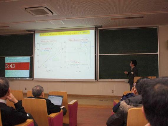 日本・韓国・中国の3カ国間で京大基礎物理学研究所で開催された国際ワークショップ(Quark and Compact Stars 2017)での講演