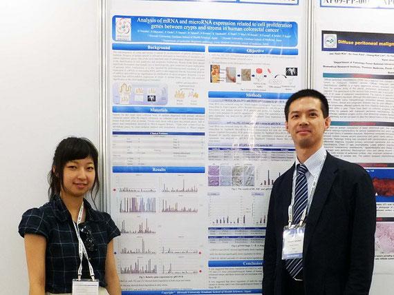 アジア環太平洋病理学会でのポスター発表の様子 。大腸癌の遺伝子解析(mRNAとmiRNAの解析)研究結果を国際学会で報告している。一緒に移っている学生は看護系の学生です。本研究室は臨床検査系学生以外の医療系学生も数多く研究活動に参加しています。