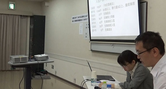 西宮市主催のイベント(いきいきフェスタ)にて、「出会いの一冊」著者の市川英恵さんと講演を行いました。