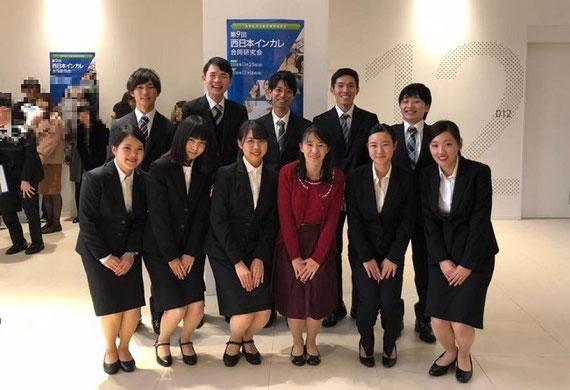 西日本インカレ(大学生の研究発表大会)に出場したときの一枚