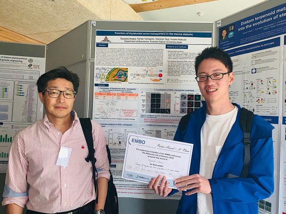 国際学会(Molecular Life of Diatoms、イギリス・ノリッチ市、研究室の修士院生がベストポスター賞受賞)