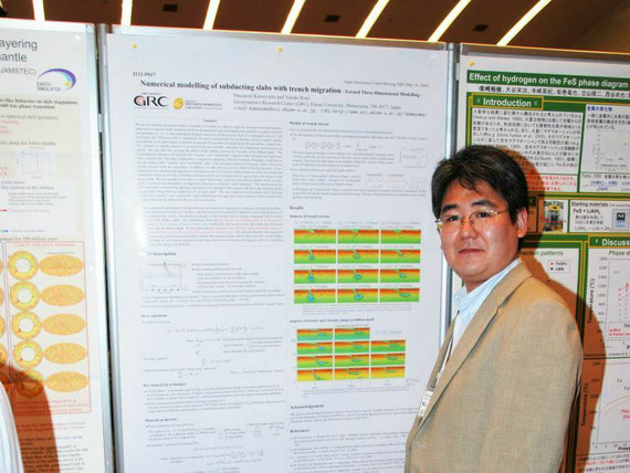 日本地球惑星科学連合2009年大会でポスター発表中