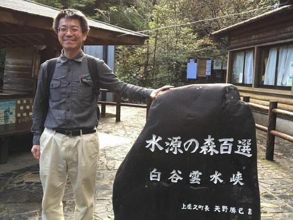 屋久島で研究会を開催した際に、白谷雲水峡を訪ねて