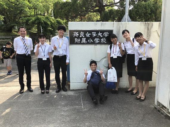 ゼミ活動の一環で、奈良女子大学附属小学校を訪問した時の様子です。県内外に関わらず、貴重な実践をされている学校訪問をし、協議を行い、自己を磨くことを大切にしています。これも昨年度です。