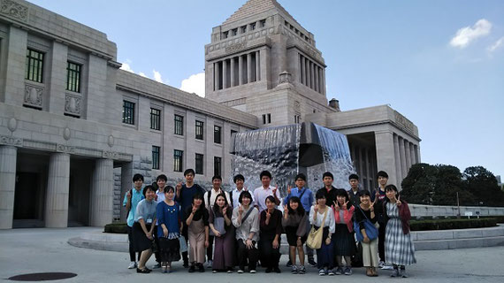 東京ゼミ合宿、国会議事堂見学と衆議院法制局・憲法審査会訪問