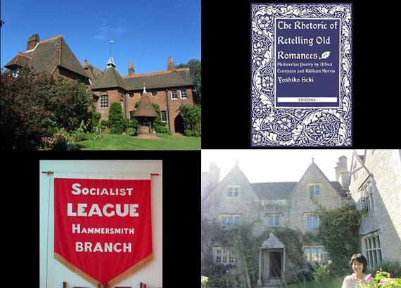 (写真左上・右下:モリスが住んだ家。それぞれレッド・ハウスとケルムスコット・マナー/左下:モリスが仲間たちと設立した社会主義同盟の旗/右上:モリスのデザインをもとにした関先生の著書のカバー)ウィリアム・モリスは、美しい家と美しい書物こそ芸術の最も重要な産物だと考え、仲間たちと家具や壁紙、テキスタイル等のデザインを手掛けるモリス商会を設立し、晩年には美しい書物を印刷するためのケルムスコット・プレスを設立しました。その傍ら、社会主義同盟の旗を掲げて講演活動を活発に行いました。