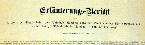 """Titel des """"Erläuterungs-Berichtes … vom 3.1.1901"""" in der Akte 108 Stadtarchiv Radeberg"""