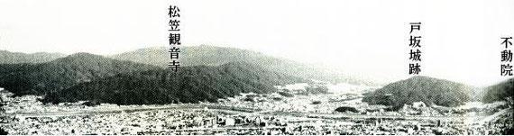 武田山(銀山城址)より松笠山、牛田山を望む